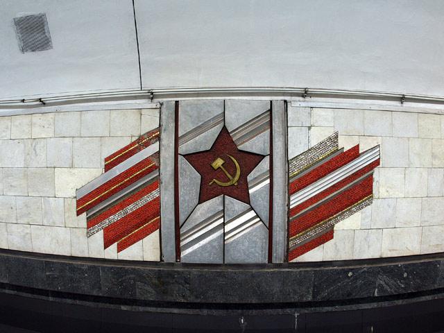 """Палац """"Україна"""". Зірка Радянської армії."""