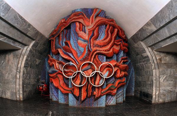 Олімпійська. Мозаїчна композиція.